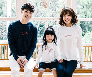 Airplane embroidery family long sleeve_16C12