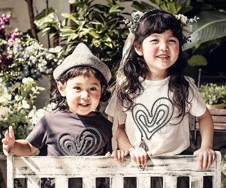 Logo Teddy Baby Short T-shirts_17B05K