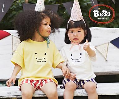 "<font color=""ffffff"">[Family short T-shirts Tees & Family Looks] <br></font> Ho-Ha Ha short T-shirts Children 19B06 / Children clothes, kids clothes, kids look"