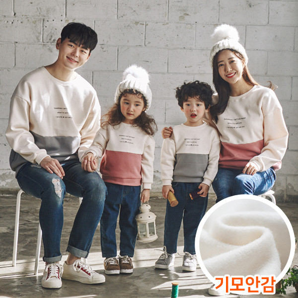 "<font color=""ffffff"">[Family Long Sleeve Tee & Family Look]<br></font> Brushed Sometime family Man to man 20D07<font color=""red""><b> </b></font>"